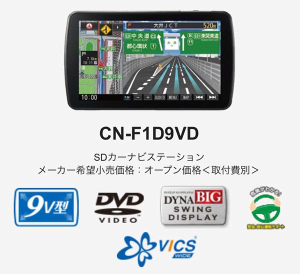 CN-F1D9VD