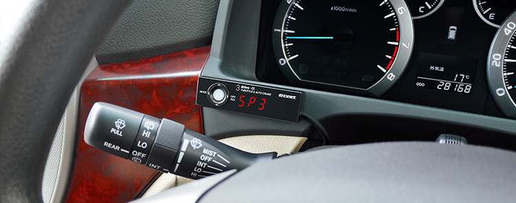Pivotオートクルーズ付きスロコン3-drive・αシリーズ